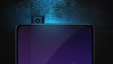 Vivo Apex Wants to Eliminate the in Display Camera Notch